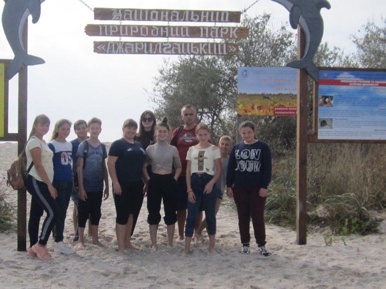 """Учні відвідали """"Національний природний парк """"Джарилгацький"""""""