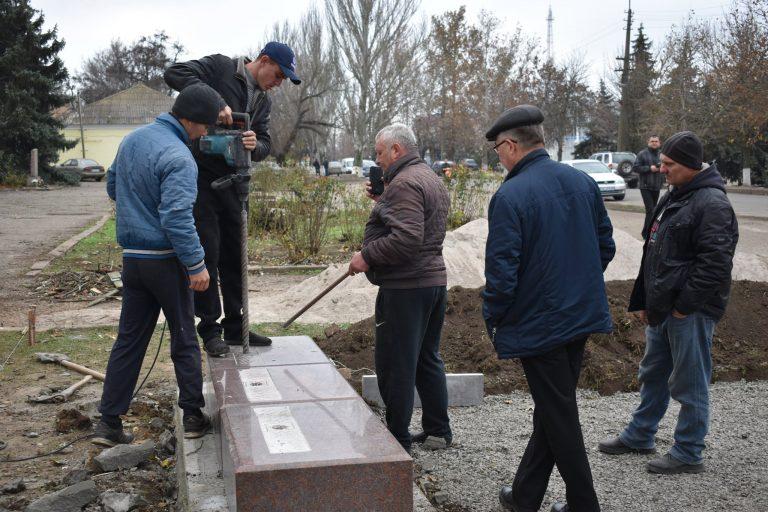 Відкриття пам'ятного знаку загиблим воїнам АТО Казанківщини