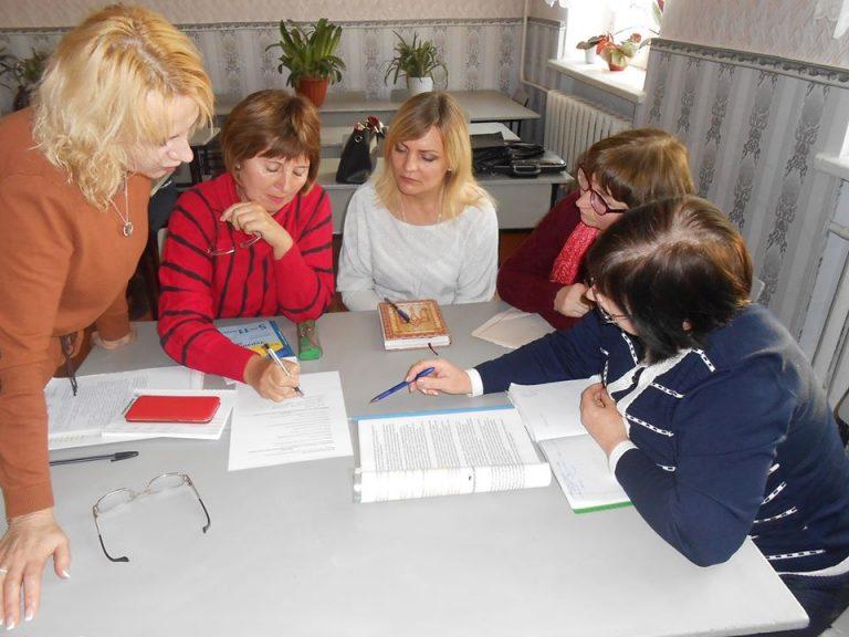 Підготовка педагогів до взаємодії з обдарованими дітьми з метою їх соціалізації