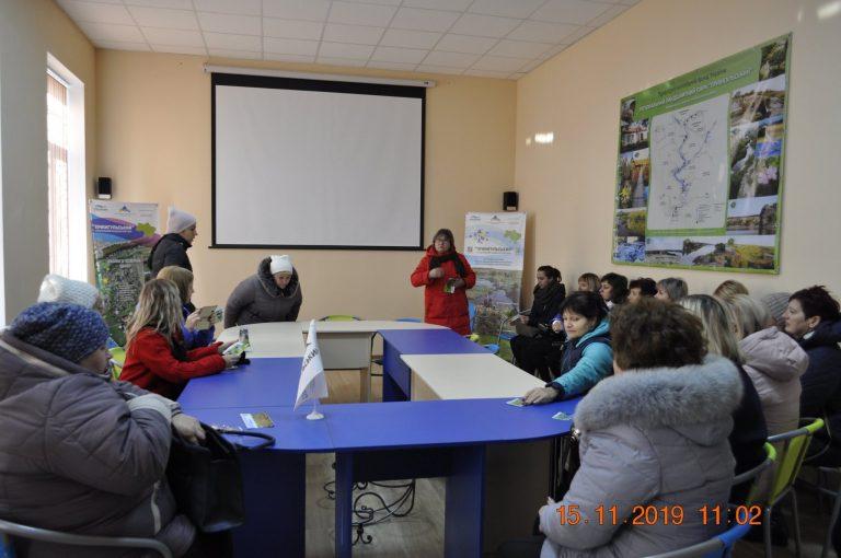 Засідання методичного об'єднання вчителів молодших класів  у приміщенні еколого-освітнього центру