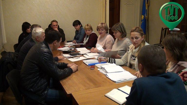 Бюджетна комісія Новобузької міської ради у двух частинах