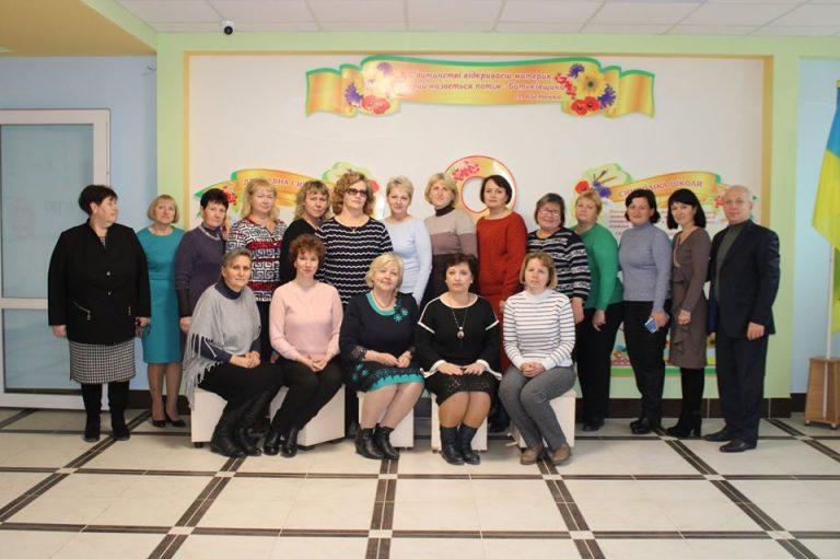 Команда Новобузької ЗОШ №1 стала учасником всеукраїнського експерименту