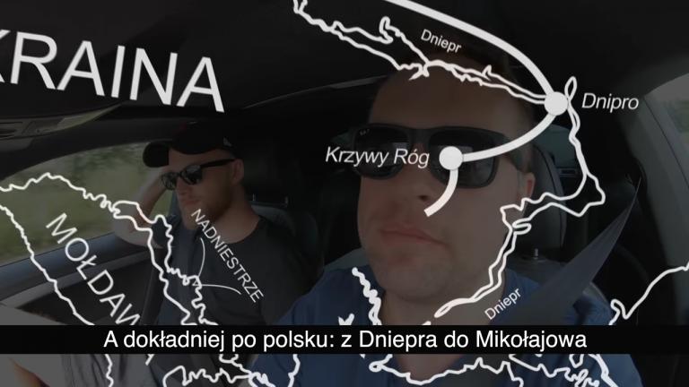 Відгуки польських відеоблогерів про дорогу Н-11
