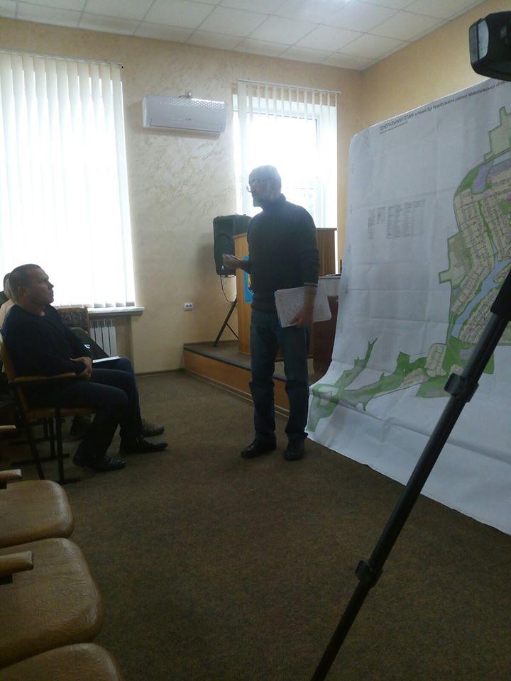 Оновлення генерального плану міста Новий Буг та селища Станційне