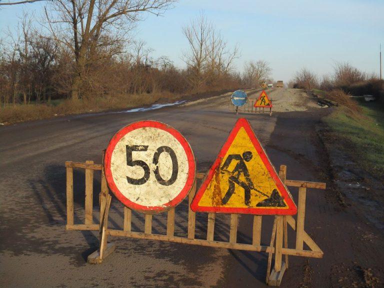 Розпочато ремонт дороги