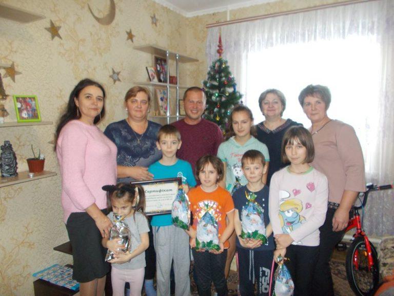 Привітання з новорічними святами дітей з будинку сімейного типу