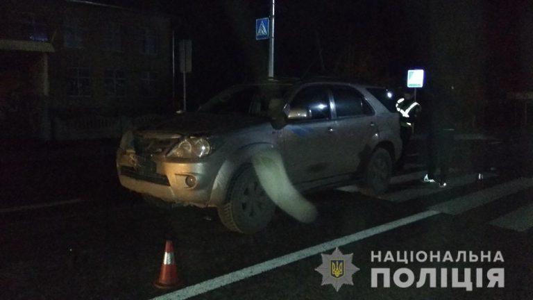 У Новобузькому районі поліцейські встановлюють обставини ДТП, у якій травмувалась дівчинка-пішохід