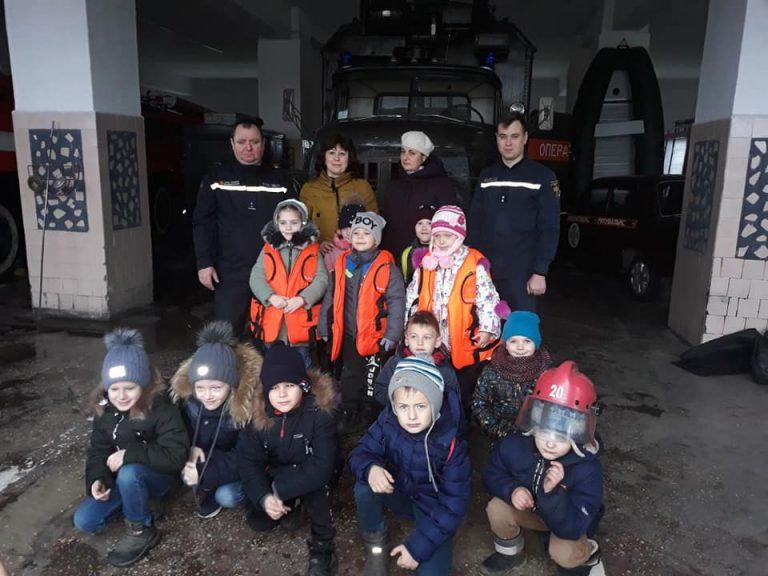 Першокласники в гостях у рятувальників