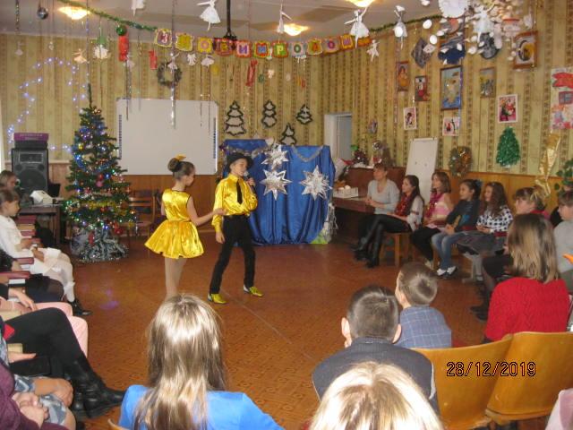 Святкування Нового року в Новобузькому Центрі позашкільної роботи продовжується