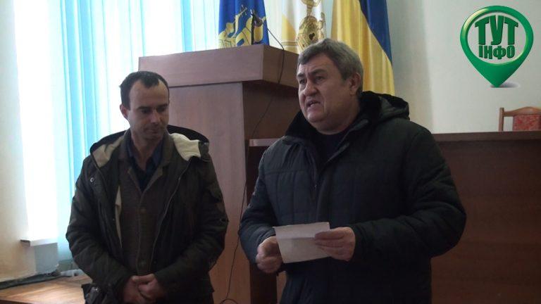 Спільна комісія депутатів Новобузької районної ради від 3 січня 2020 року