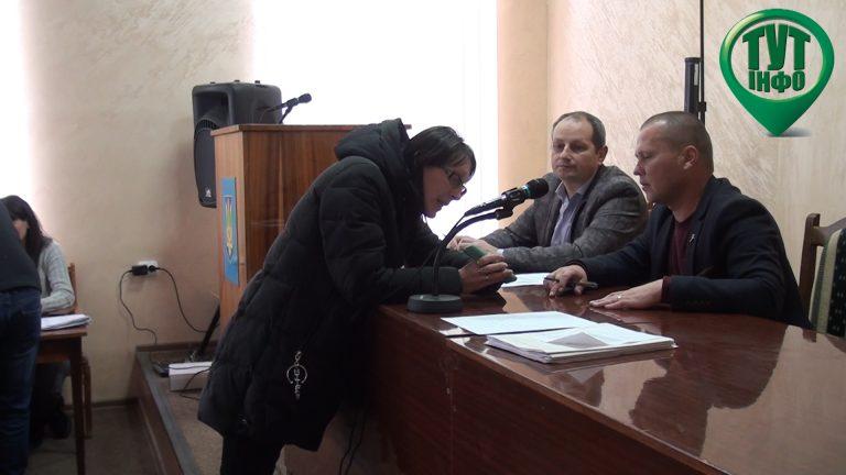 Сесія Новобузької міської ради 17.01.2020