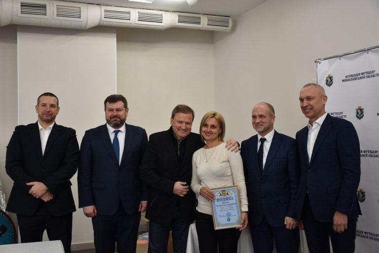 Конференція Федерації футболу Миколаївської області