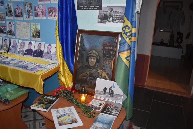 Казанківська громада вшанувала пам'ять захисників Донецького аеропорту