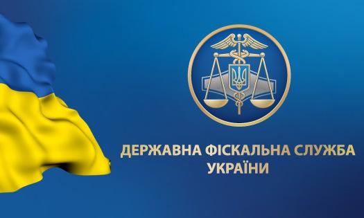 Податкова міліція Миколаївщини запрошує на службу
