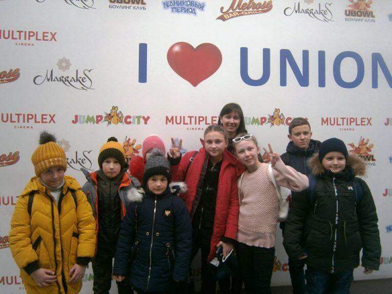 Щедрувальники Майорівської школи відвідали Криворізькі розваги
