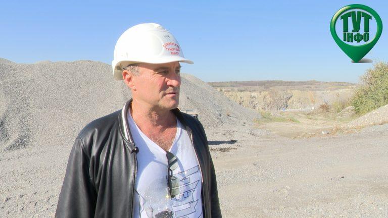 Історія успішного бізнесу — Софіївський гранітний кар'єр