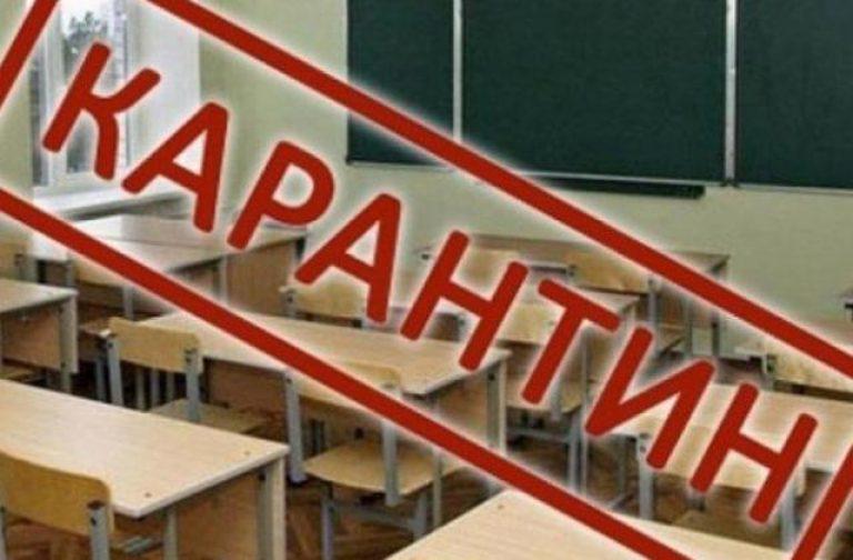 В Новобузькому районі призупинено навчальний процес в п'яти закладах загальної середньої освіти