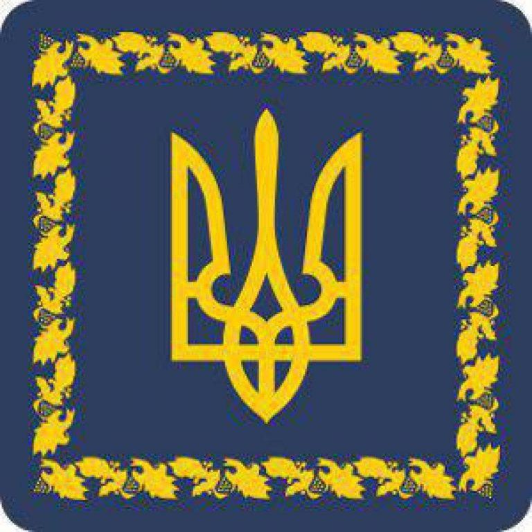 Володимир Зеленський призначив голову Казанківської райдержадміністрації