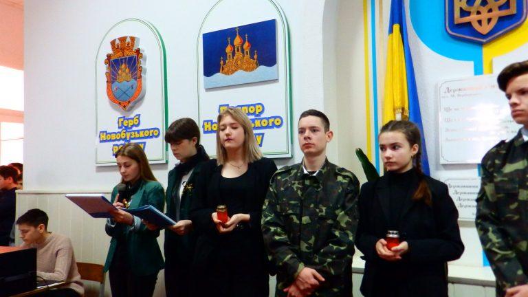 Учнівський та педагогічний колективи Новобузької гімназії згадували Героїв Небесної Сотні