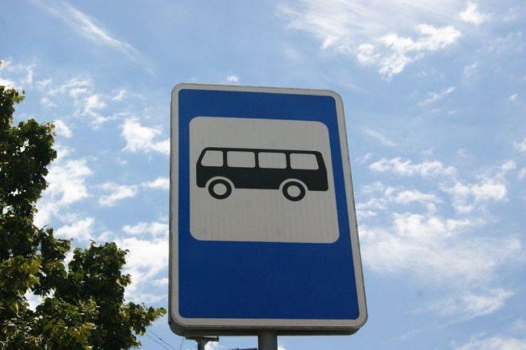 Розклад руху автобусу по Новому Бузі на час карантину