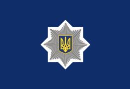 Поліцейські розшукують зловмисників, які заволоділи трактором мешканця селища Суходілля, Казанківського району.