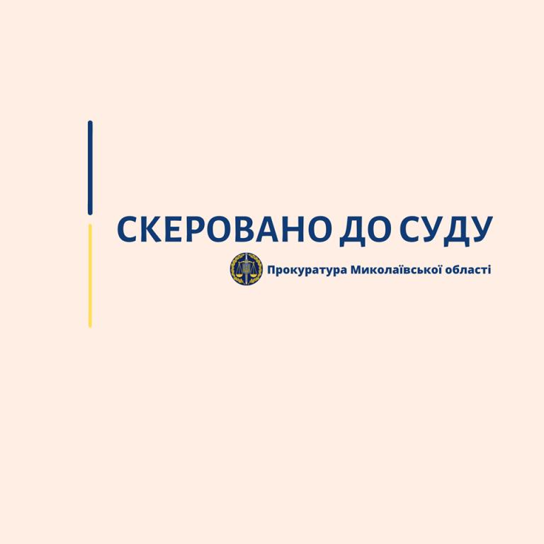 Прокуратура вимагає повернути психоневрологічному інтернату земельну ділянку вартістю майже 7 млн. грн.