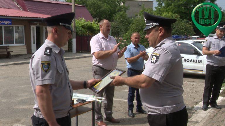 День дільничого офіцера поліції