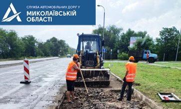Н-11 Дніпро-Миколаїв (через м.Кривий Ріг) – підготовка та бетонування площадки під ГВК