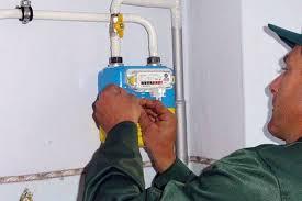 Увага! Роботи з відновлення газопостачання