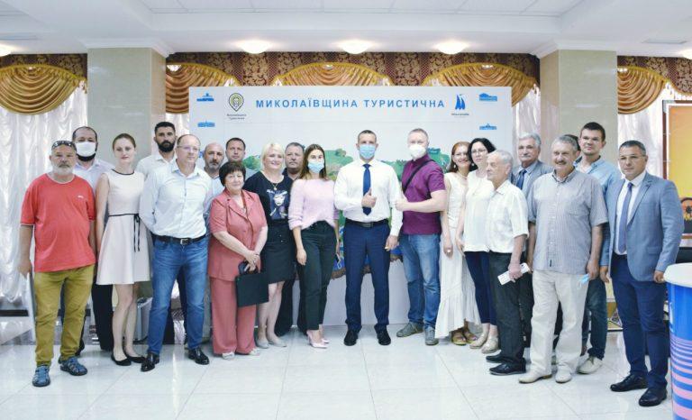 «Туристичні магніти»: на Миколаївщині визначили пріоритетні туристичні об'єкти
