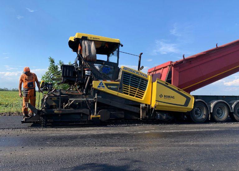 На Дніпропетровщині капітально ремонтують 14,5 км траси Дніпро – Кривий Ріг – Миколаїв