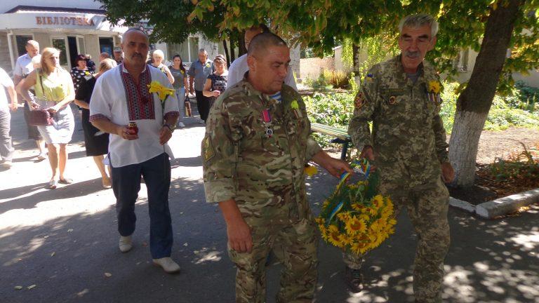 До уваги жителів Миколаївської області