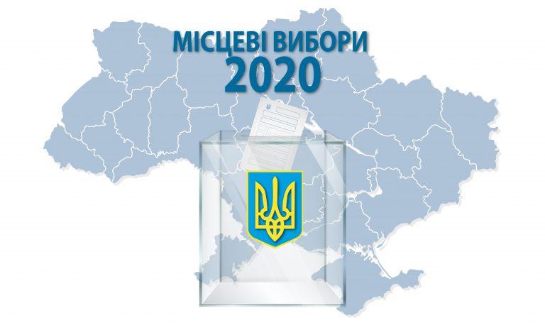 Список кандидатів в депутати Новобузької міської ради по 1 округу