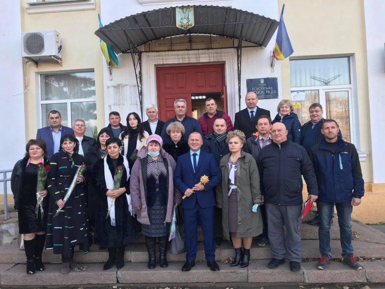 Перше засідання Новобузької міської ради 8 скликання