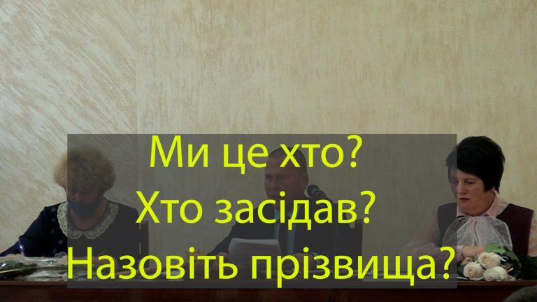 Заява депутата Юрія Черемиса під час першого засідання міської ради
