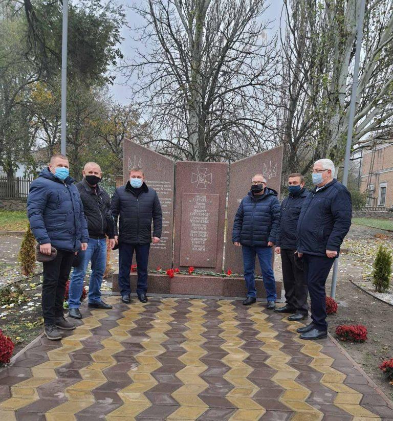 У Казанківській громаді відзначили День Гідності і Свободи
