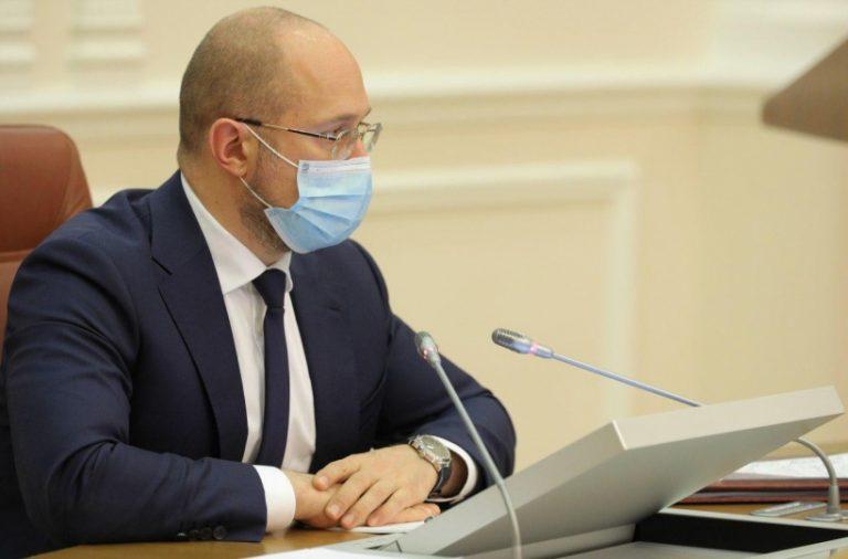 Денис Шмигаль: При розробленні посилених карантинних заходів Уряд врахує пропозиції міських голів та ОДА
