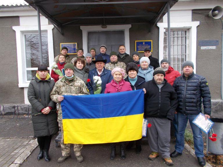 Голова Новобузької райдержадміністрації привітала волонтерів, військовослужбовців та учасників АТО/ООС