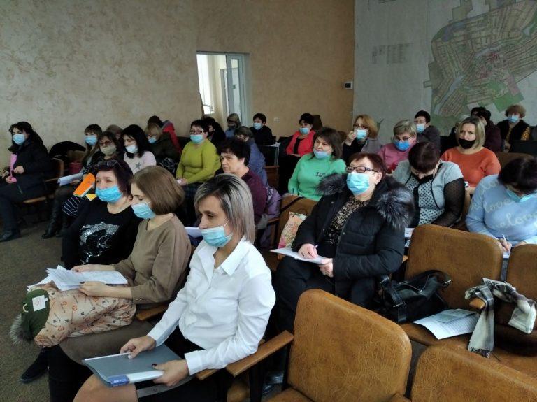 Відбулась нарада відділу освіти, молоді та спорту Новобузької міської ради